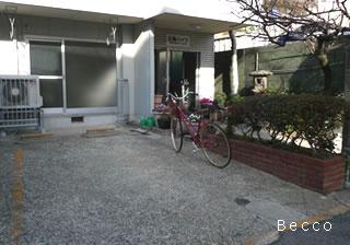 20100315-1.jpg