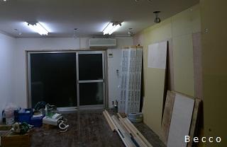 20100324-2.jpg