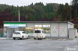 20111209-2.jpg