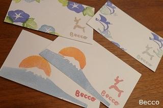 becco20130902-1.jpg